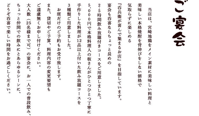 enkai_title1